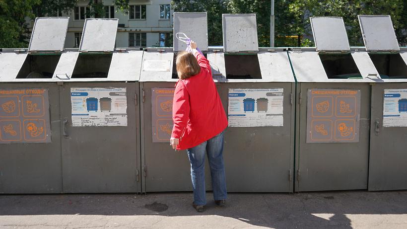 В Подмосковье модернизируют мусорные баки и контейнерные площадки