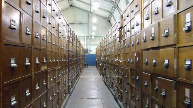 В Подмосковье смогут хранить документы в архивах с использованием технологий Роскосмоса