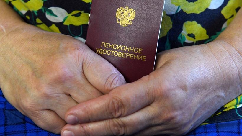 Пенсионеры Подмосковья автоматически получат выплату в 10 тыс рублей в сентябре