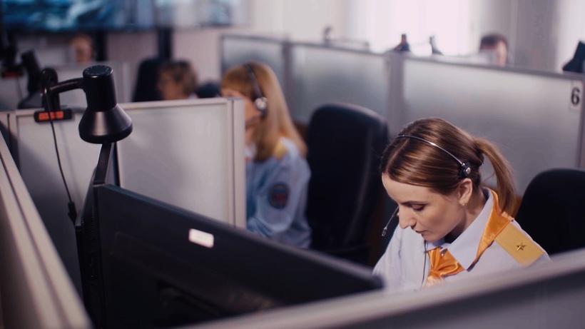 Центр социальной адаптации Подмосковья теперь работает по номеру 112