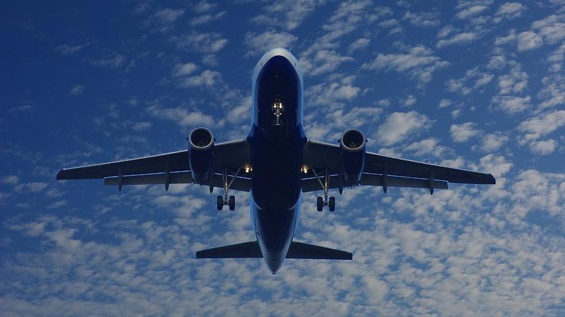 Самолеты с эвакуированными из Афганистана приземлились в Подмосковье