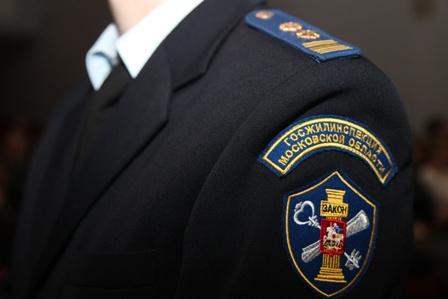 В г.о. Лотошино за месяц Госжилинспекция не зафиксировала новых нарушений