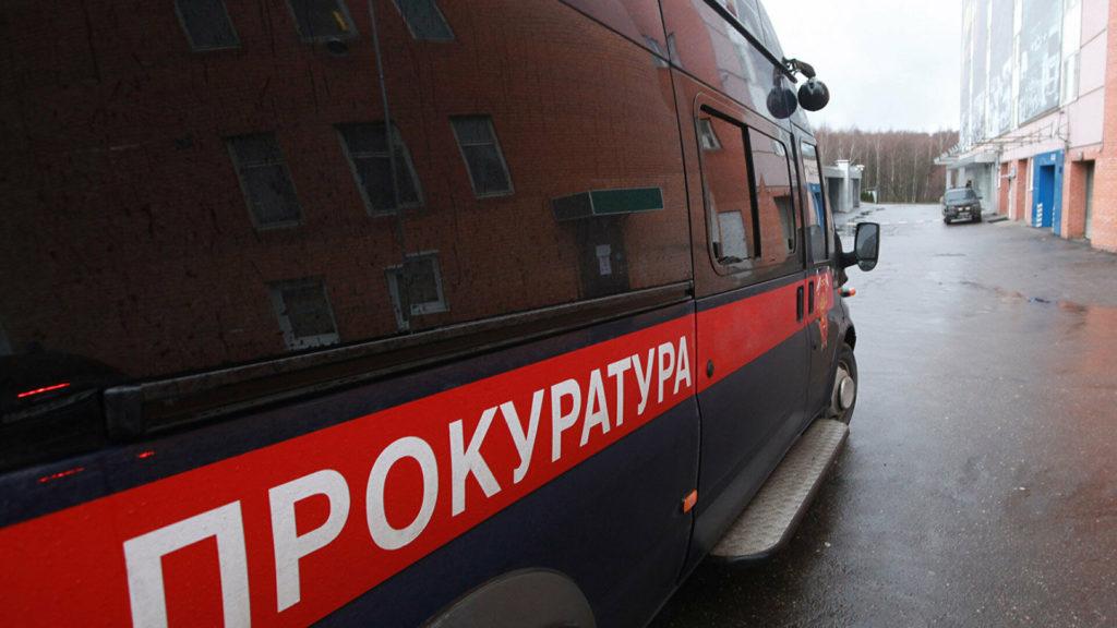 Столичная прокуратура сообщила о снижении числа грабежей в Москве