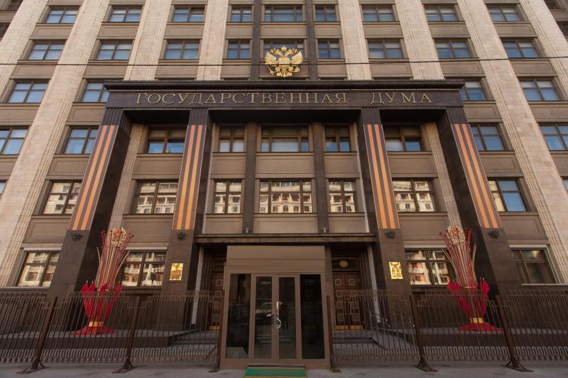 Стали известны результаты трёхдневных выборов в Государственную Думу в Волоколамском округе