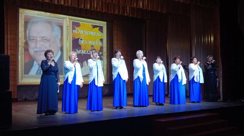 В Белоколпском ДК горокруга Шаховская прошел Вечер памяти «Опустела без тебя земля»