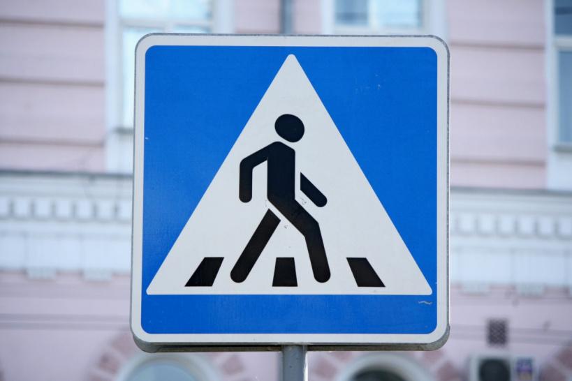 В г.о. Лотошино проходит профилактическое мероприятие «Пешеходный переход»