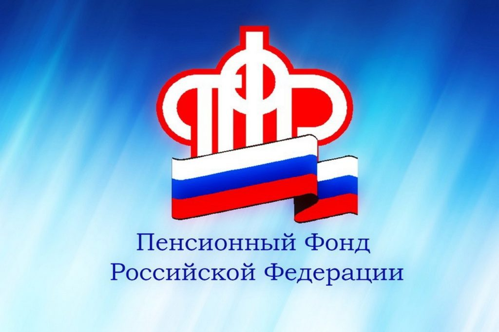 Пенсионеры Московского региона получат единовременную выплату 10 тысяч рублей