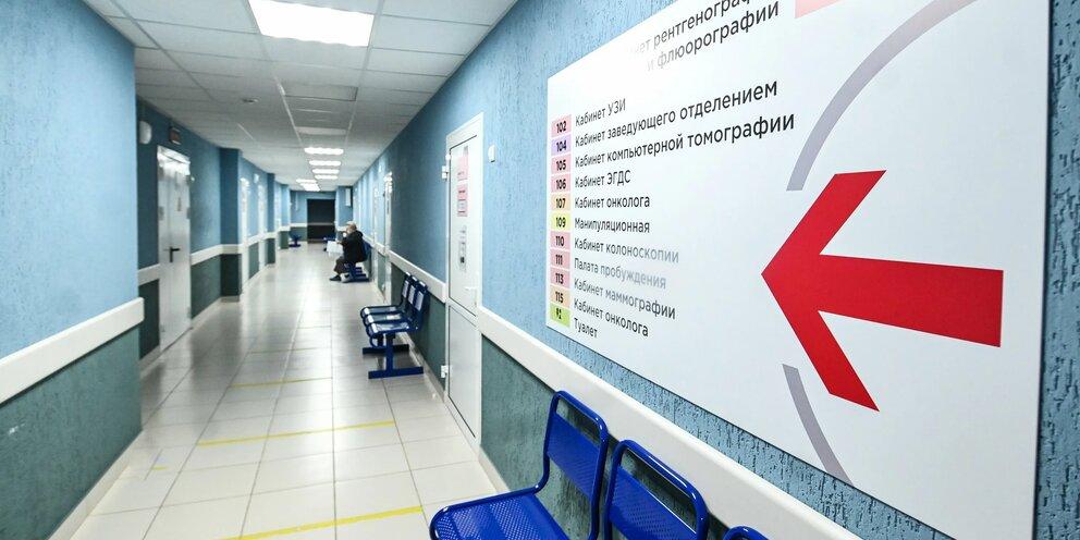 В России за сутки выявили 17 425 новых случаев COVID-19