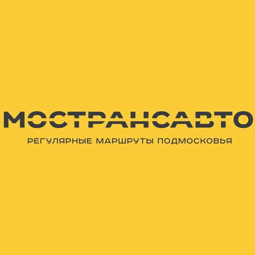 В Мострансавто действует программа бесплатной профессиональной переподготовки водителей на категорию D