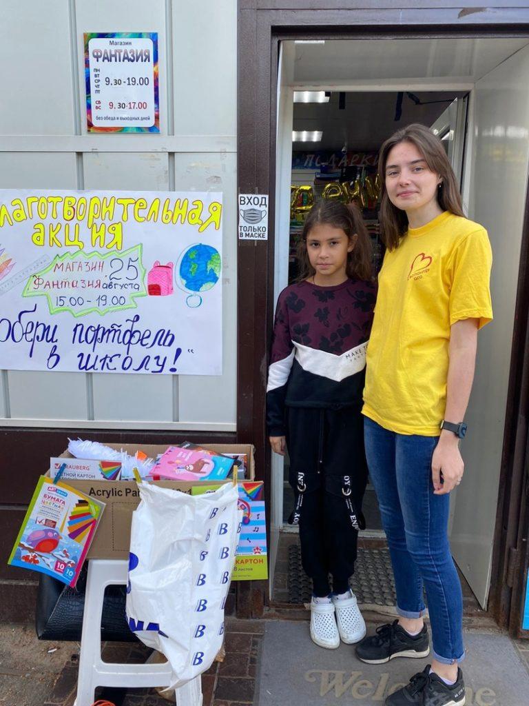 В Волоколамском округе прошла акция «Собери портфель в школу»