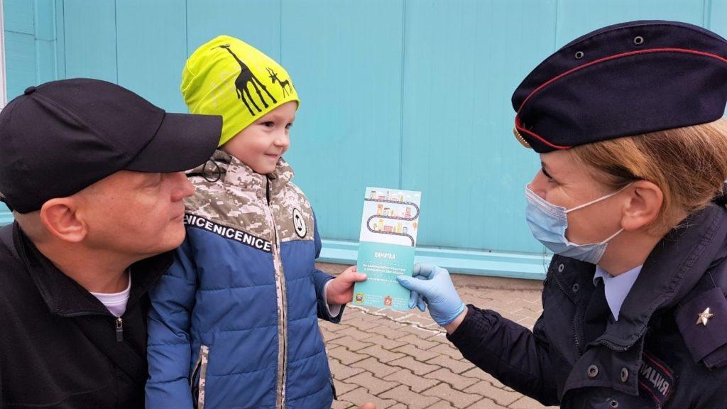 Волоколамский округ присоединился к Неделе безопасности дорожного движения