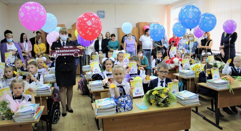 В Волоколамске первоклассники стали участниками акции «Засветись!»