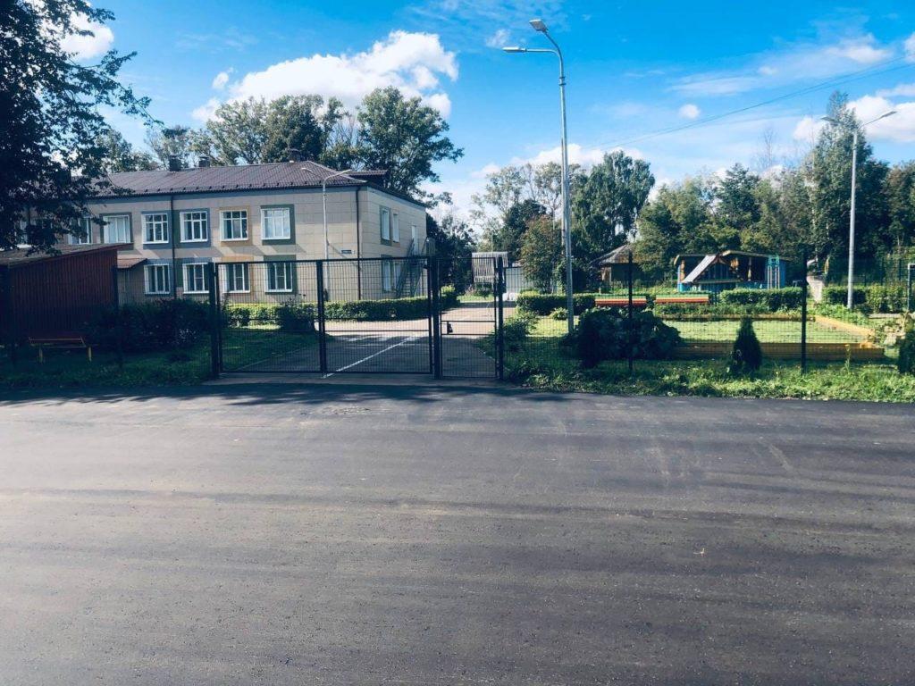 Дорога к Волоколамскому детскому саду стала комфортной и безопасной