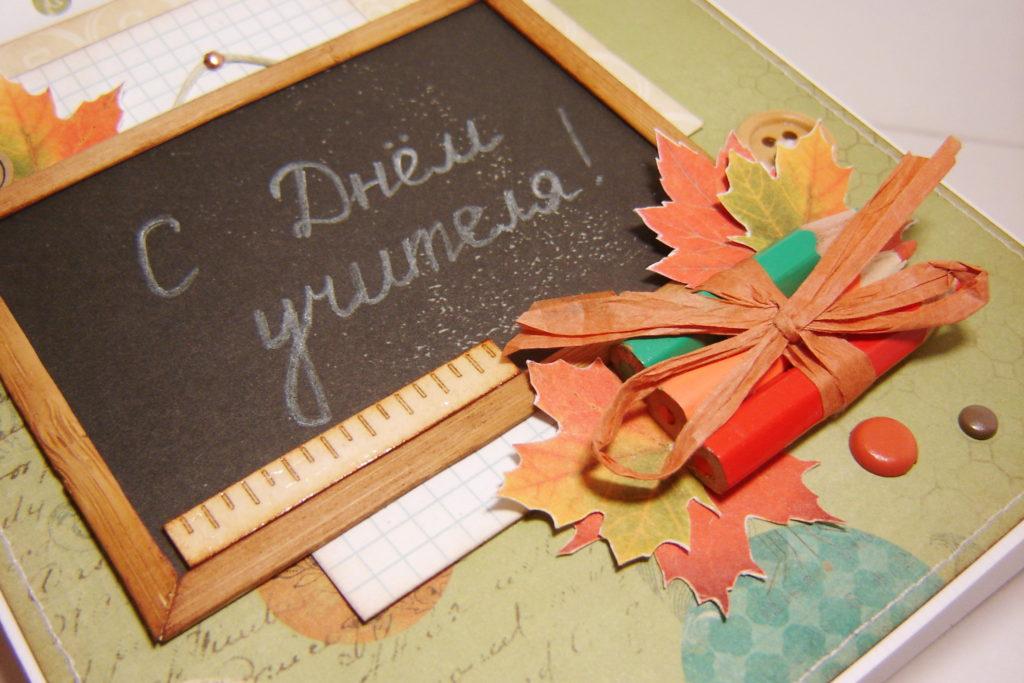 Поздравляем наших учителей! А что мы знаем об истории праздника?