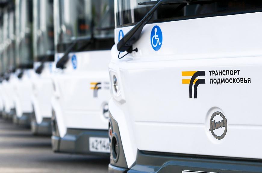 С 1 сентября в автобусах Мострансавто начнут звучать «Советы детям от детей»