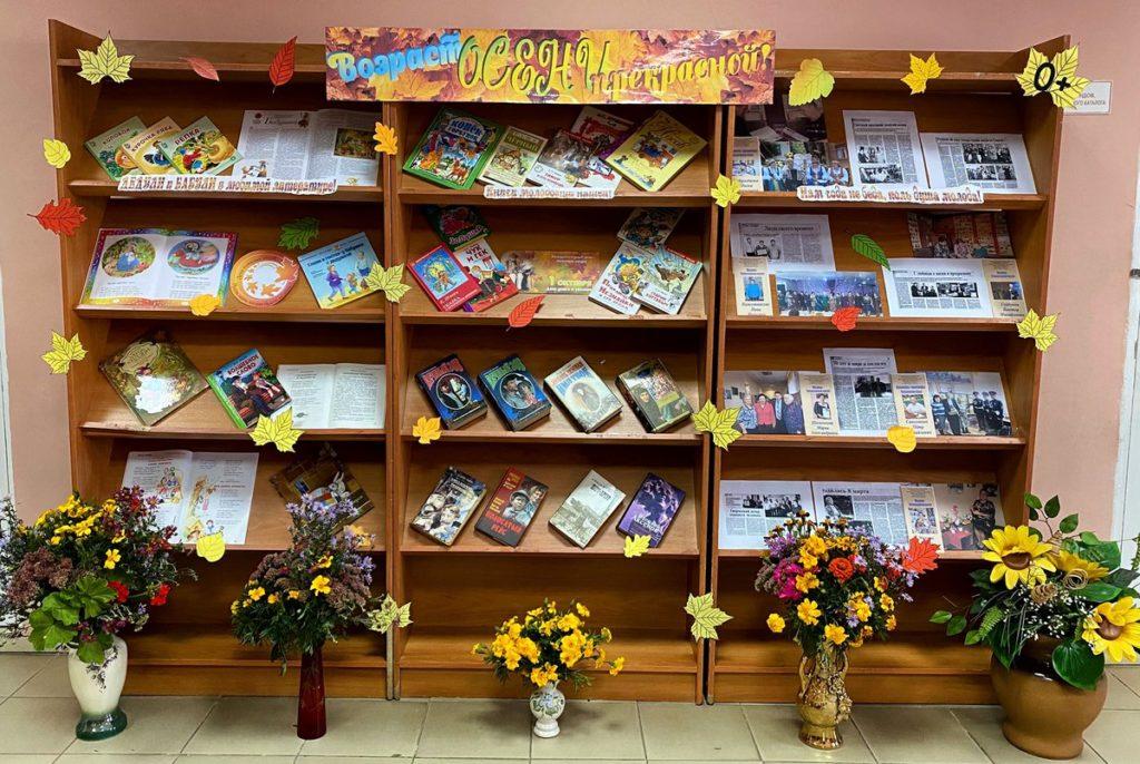 Спасская сельская библиотека представляет: книжная выставка «Запасы на зиму»