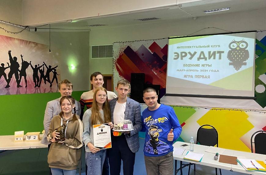 В Волоколамске стартует новый сезон интеллектуального клуба «ЭРУДИТ»