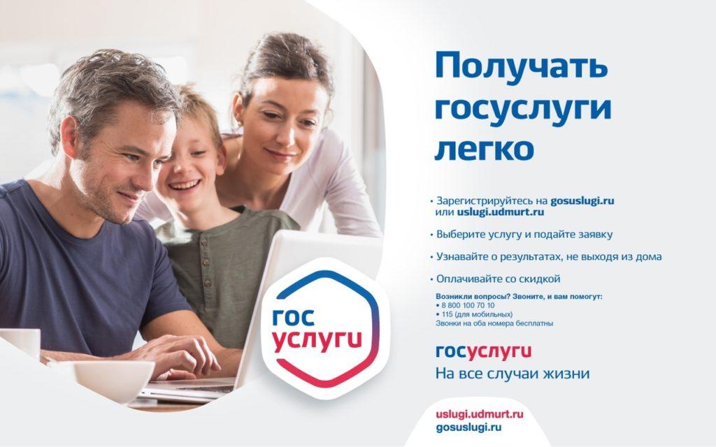 О получении государственных услуг в электронном виде напоминают полицейские Волоколамска