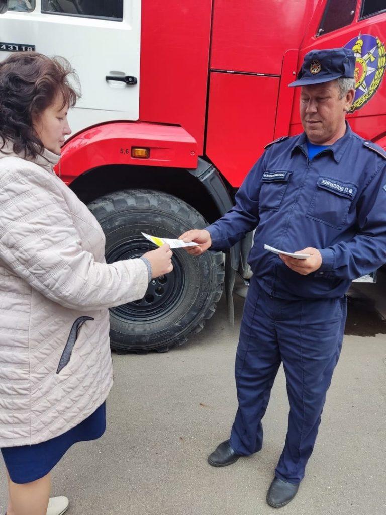 Волоколамские огнеборцы напоминают жителям и гостям округа о правилах пожарной безопасности