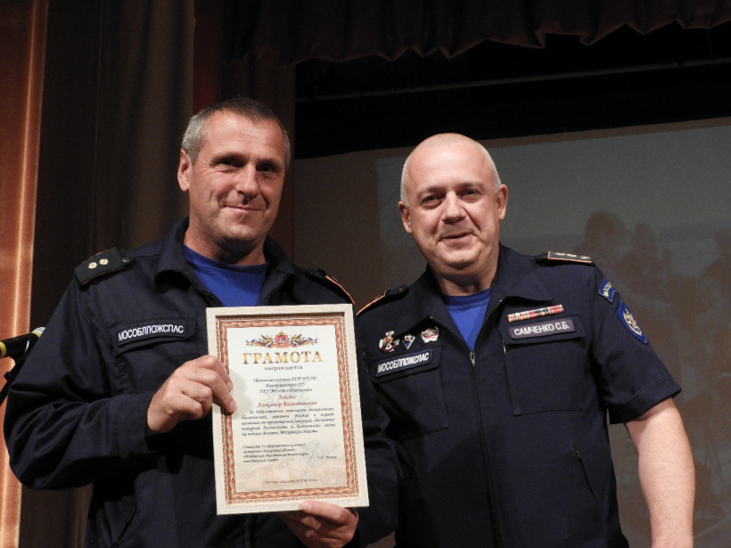 Лотошинских пожарных наградили за добросовестный труд