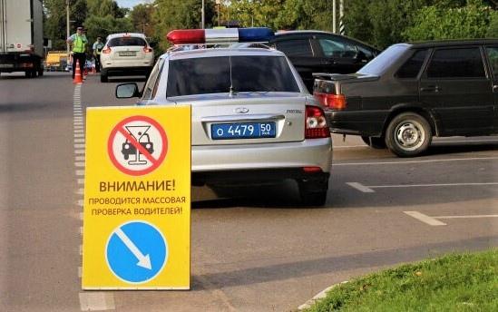 В сентябре сотрудники Госавтоинспекции проведут рейды «Нетрезвый водитель»