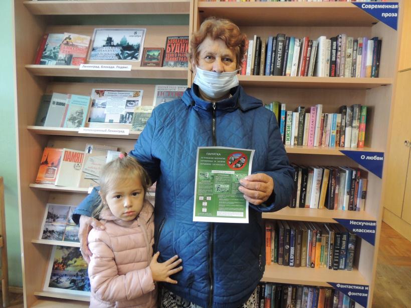В Шаховской библиотеке прошла экологическая акция «Осторожно, борщевик!»