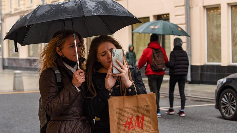 Первые осенние выходные в Московском регионе будут по‑октябрьски холодными