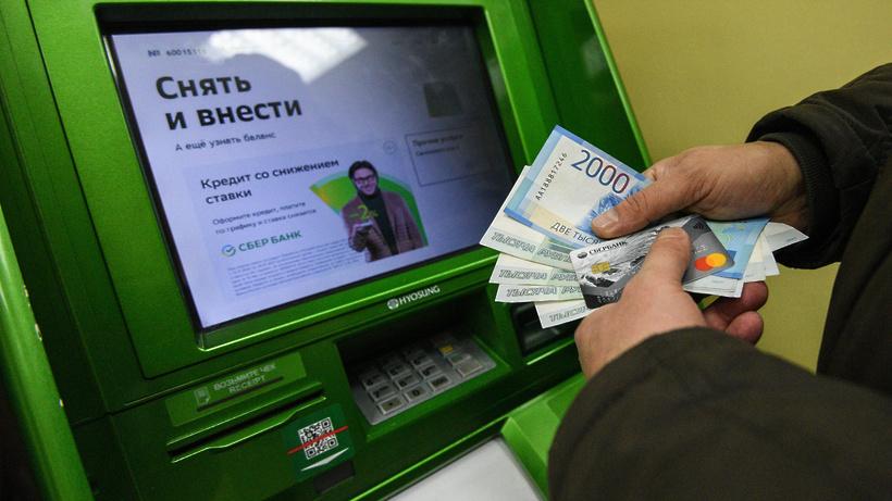 Военным и правоохранителям в Подмосковье начали переводить единовременную выплату