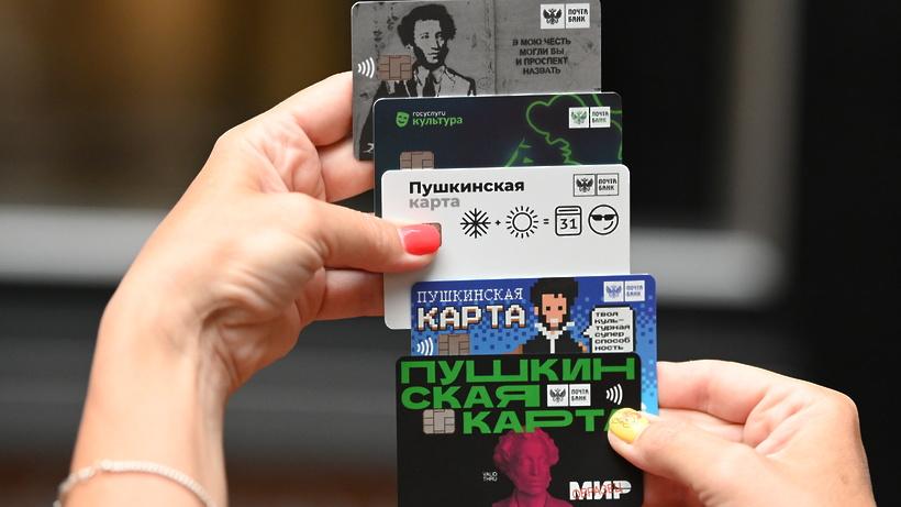 Губернатор Подмосковья отметил важность информирования молодежи о «Пушкинской карте»