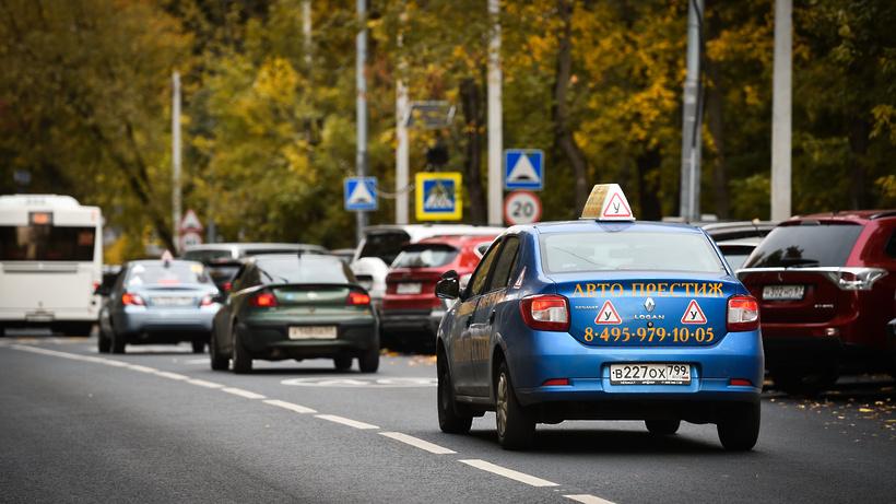 Водителям Подмосковья посоветовали быть аккуратнее на дорогах из‑за тумана