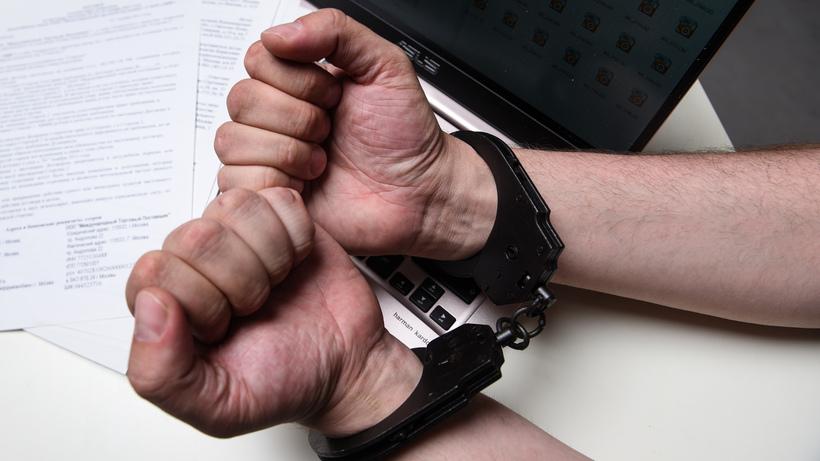 В Подмосковье арестовали сотрудников линейного управления МВД, обвиняемых во взятке