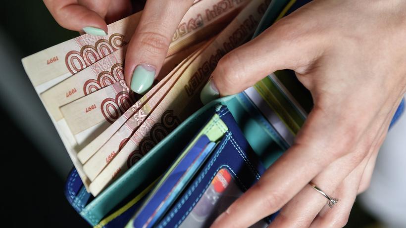 Более 42 тыс семей Подмосковья получили выплату при рождении ребенка
