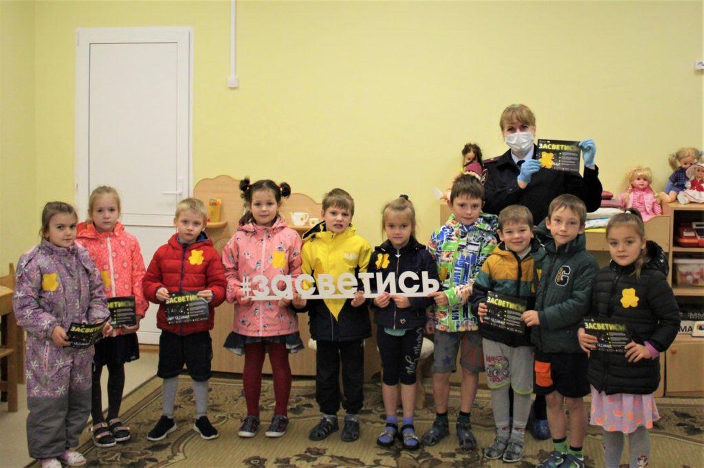 В Волоколамске сотрудники Госавтоинспекции провели мастер-класс по изготовлению световозращателей для воспитанников детского сада