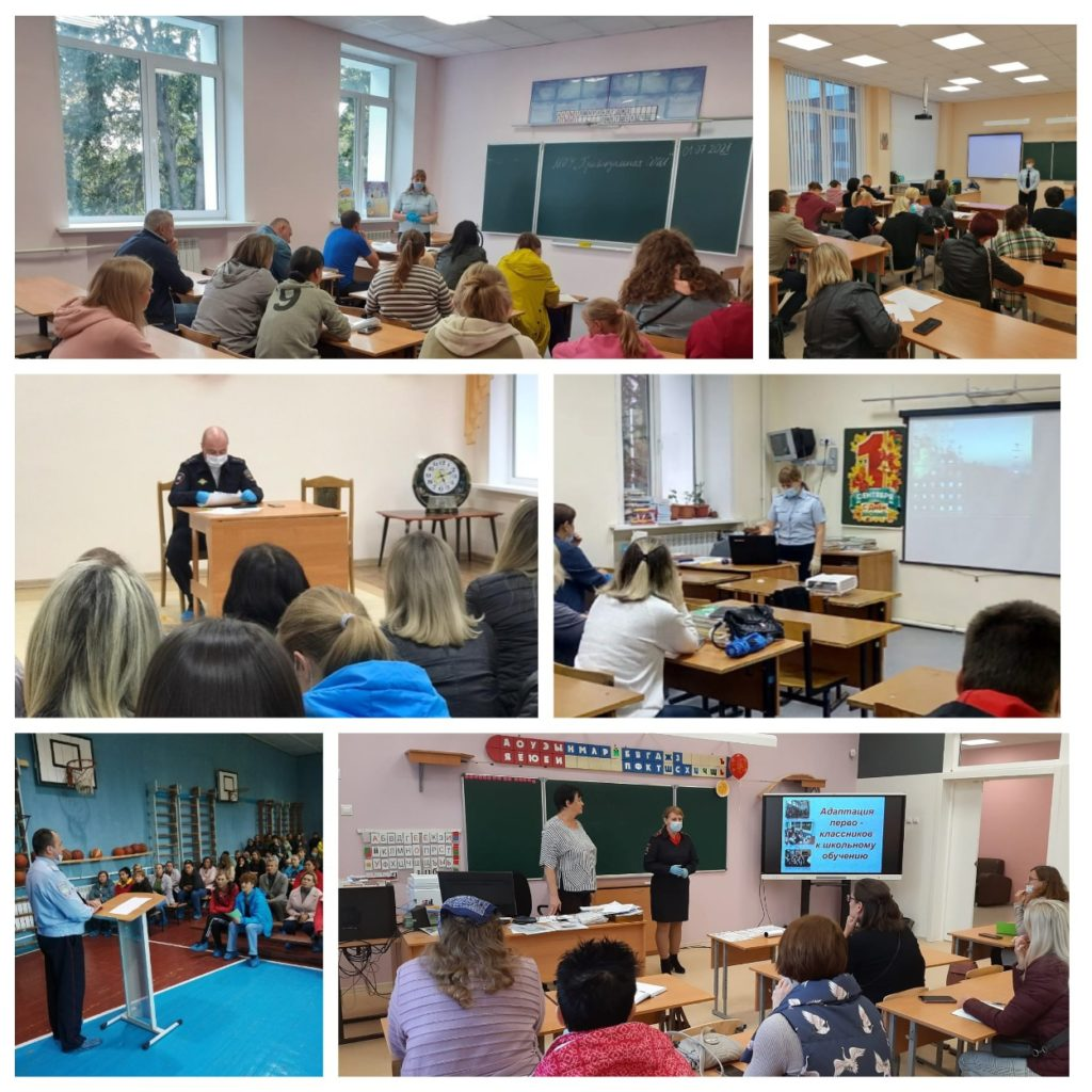 В Волоколамске сотрудники Госавтоинспекции принимают участие в родительских собраниях