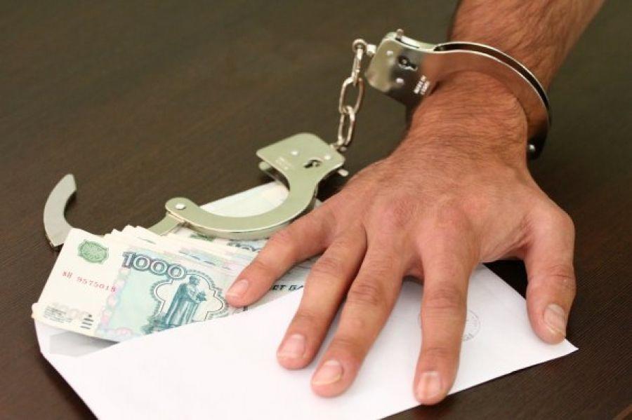 Волоколамские полицейские напоминают об ответственности за совершение коррупционных правонарушений