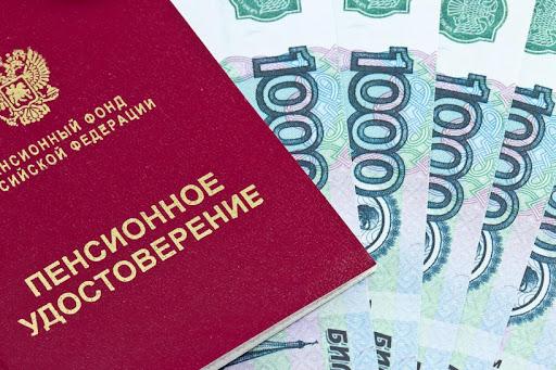 Президентская выплата поступит пенсионерам Волоколамского округа уже на этой неделе