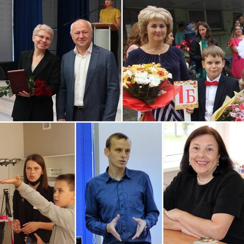 Глава горокруга Шаховская поздравил учителей с профессиональным праздником