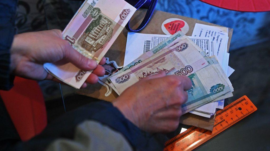 Экономист рассказала, как вырастут пенсии в 2022 году