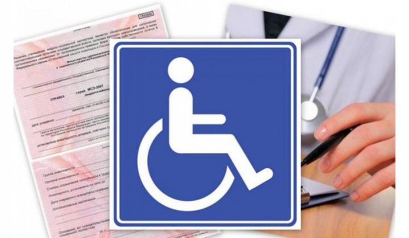 До 1 марта 2022 года пенсии по инвалидности в Волоколамском округе продлеваются беззаявительно