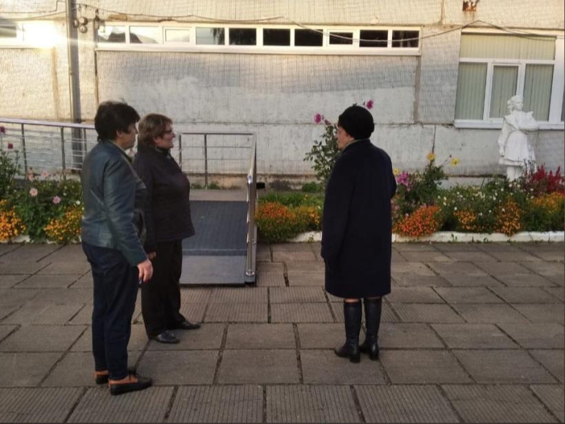 Реализация национального проекта «Образование» в городском округе Шаховская