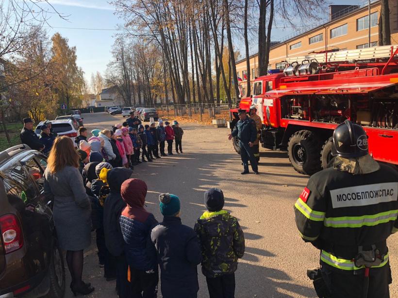 Месячник безопасности прошел в Лотошинской СОШ №2