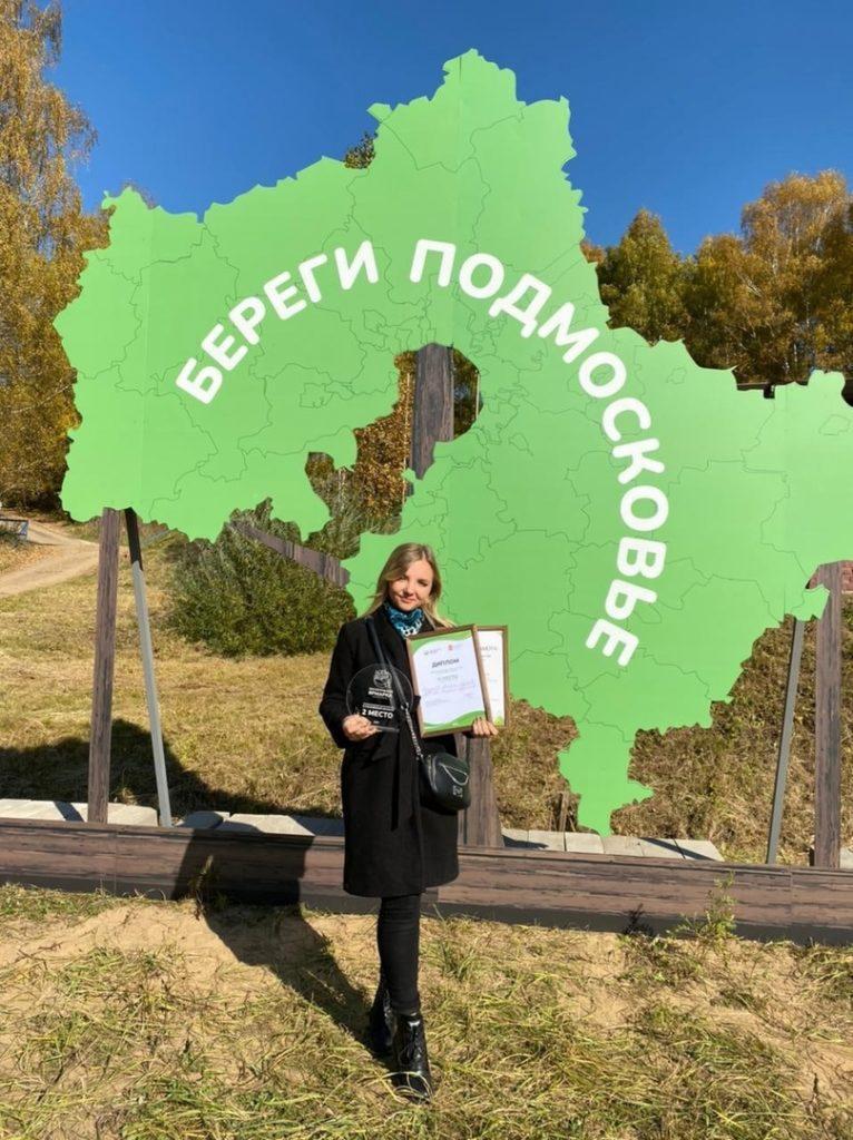 Экологический проект от Волоколамского округа стал одним из лучших в Подмосковье