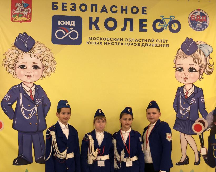 Лотошинская команда ЮИД заняла 3 место на Московском областном слете «Безопасное колесо»