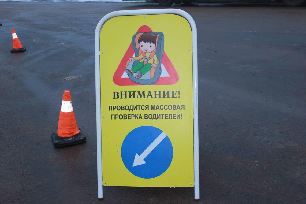 В октябре в Волоколамске автоинспекторы проведут массовые проверки по перевозке детей в автомобилях