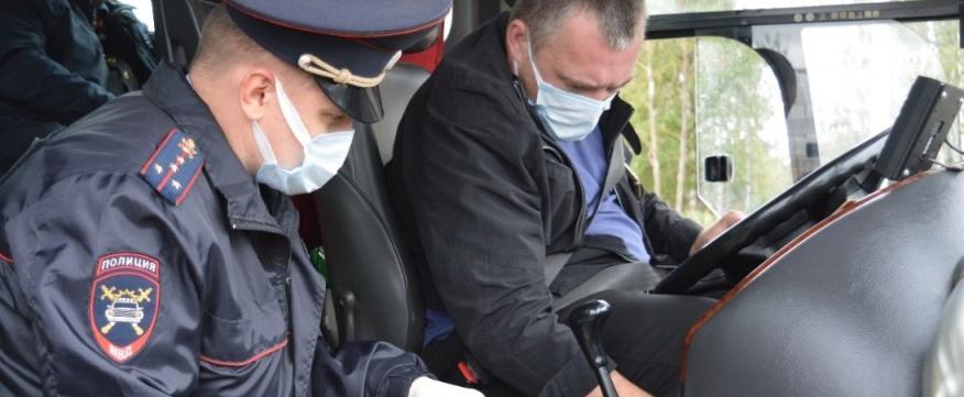 Госавтоинспекция информирует волоколамских водителей