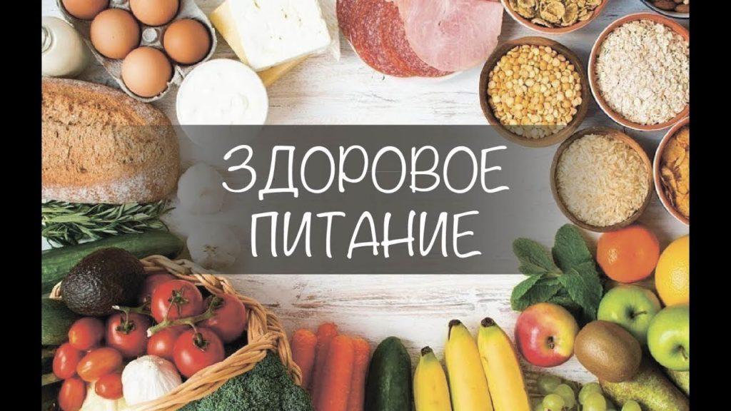 Без усилителей вкуса: 5 книг о правильном питании
