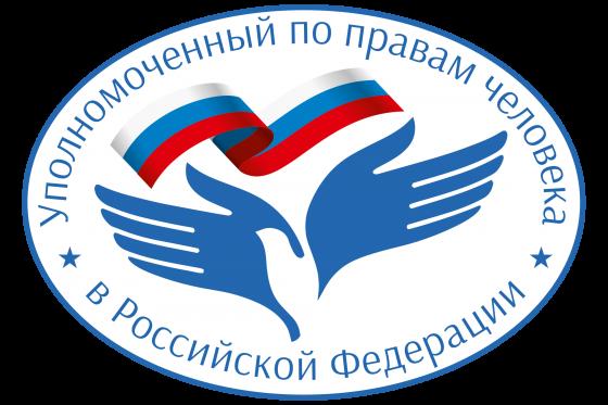 На сайте Уполномоченного по правам человека в Московской области можно посмотреть документальный фильм «Наркотики. Молодость за решёткой»