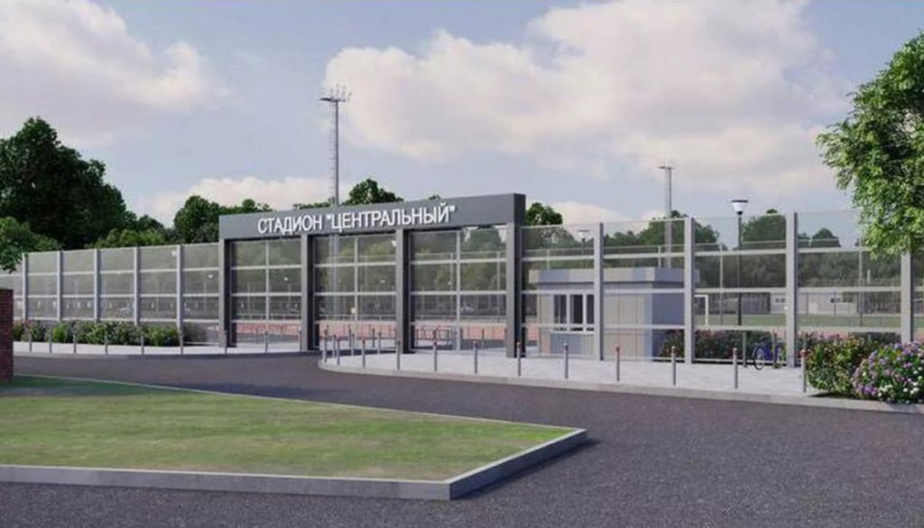 Центральный стадион отремонтируют в Волоколамске