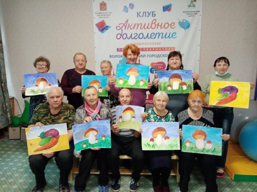 Волоколамские пенсионеры нарисовали свою осень