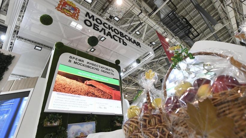 Стенд Подмосковья заработал на сельскохозяйственной выставке «Золотая осень‑2021»